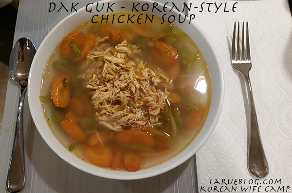 dak guk korean chicken soup recipe